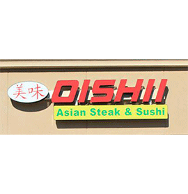 Oishii Asian Restaurant